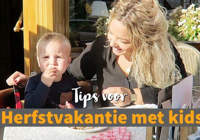 Herfstvakantie met kinderen - Dordt vlogt