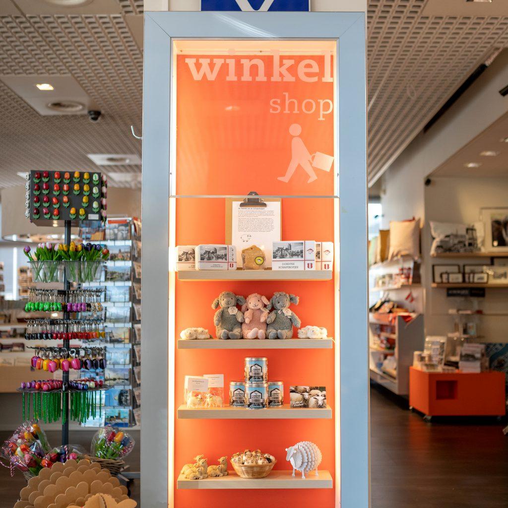 Intree Dordrecht - Schapen producten