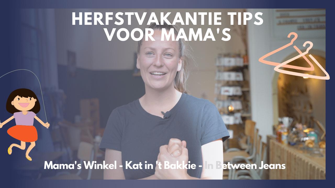 Miniatuur Dordt Vlogt Herfstvakantietips voor mama's